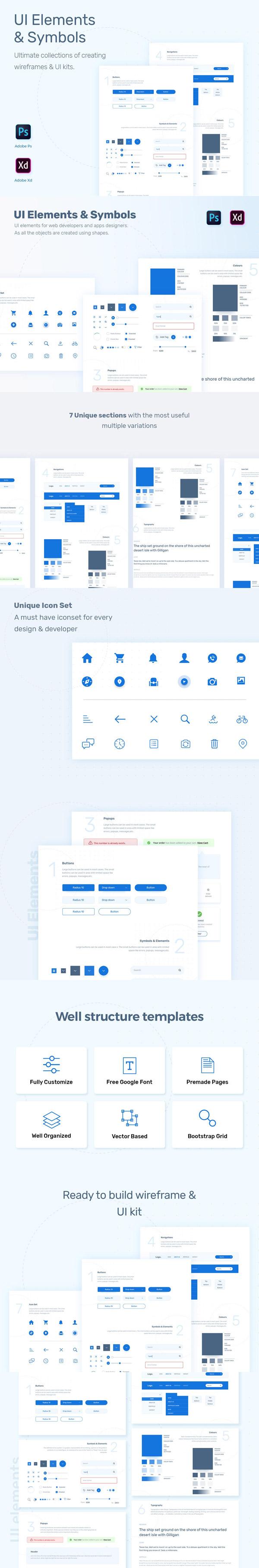 UI元素和符号