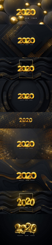 抽象金色新年数字