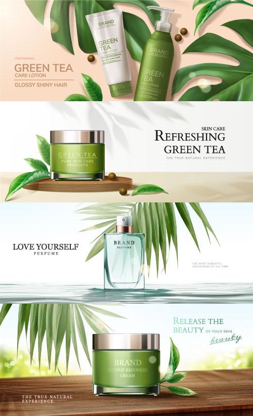 绿茶护肤产品广告