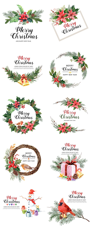 水彩圣诞节主题