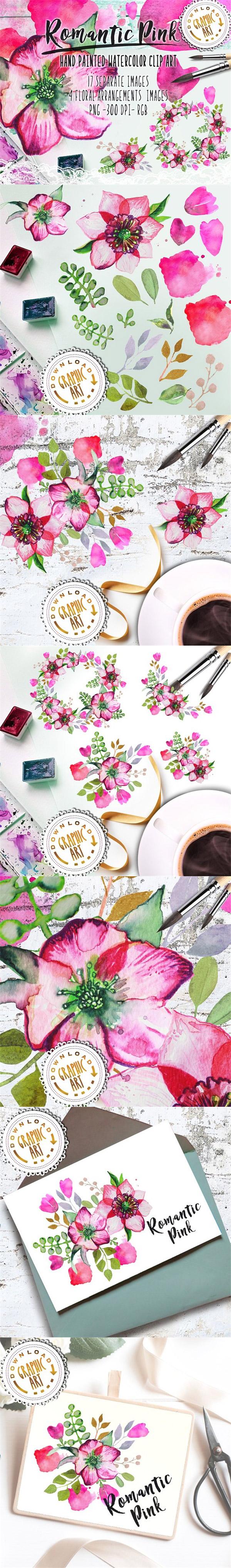 粉红色水彩花卉