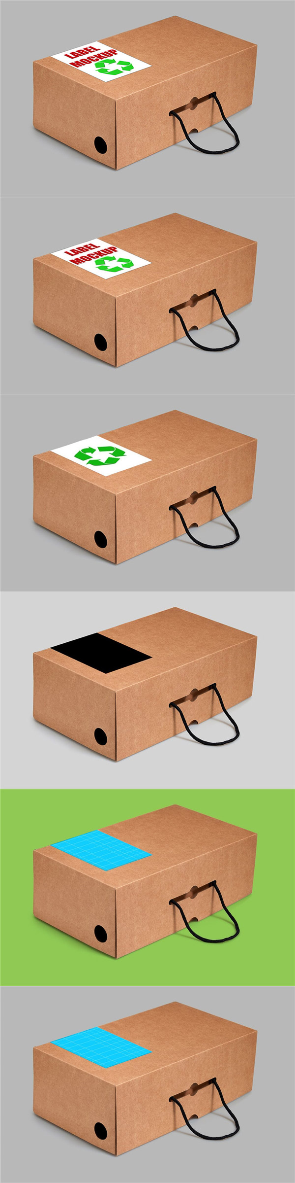 手提包装盒样机