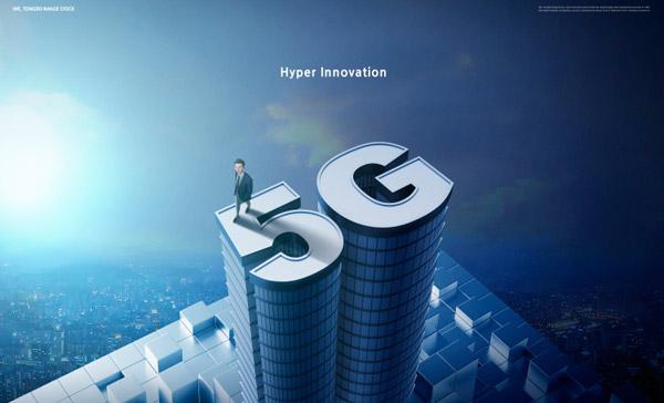 5G超��新海��1