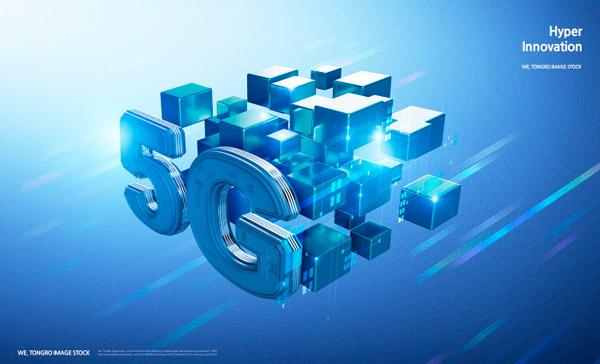 5G超创新海报3