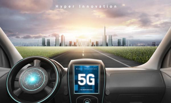 5G超创新海报4