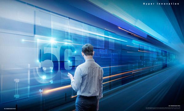 5G超创新海报6