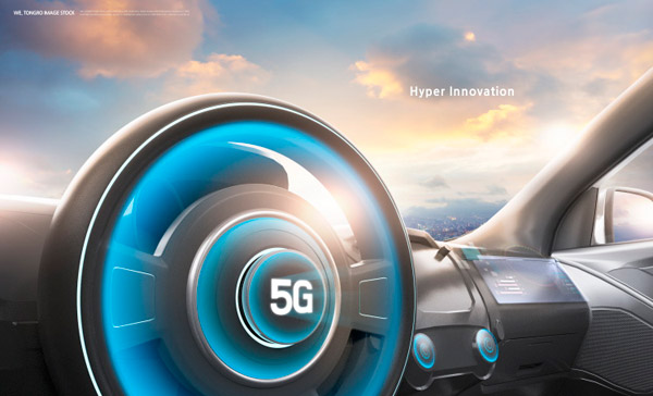 5G超创新海报7