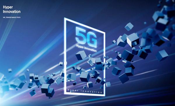 5G超创新海报10