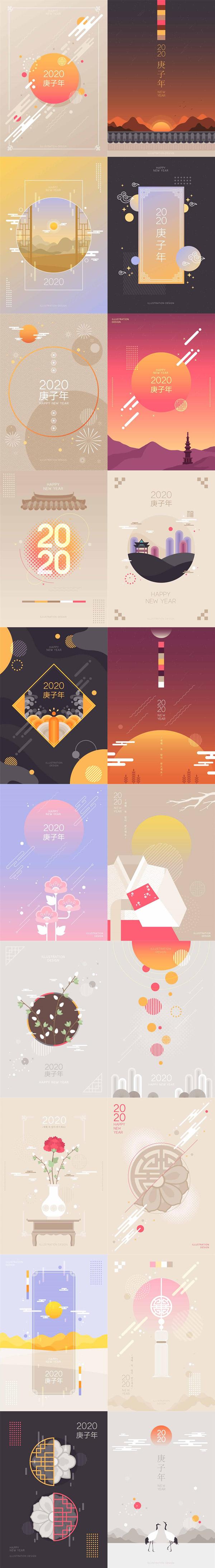 新中式插��新年海��