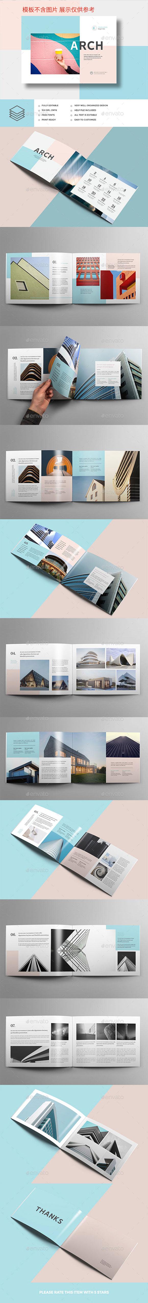 建筑手册模板