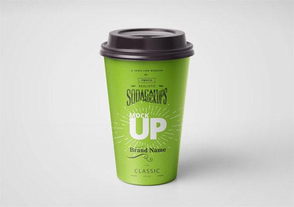 咖啡杯纸杯样机