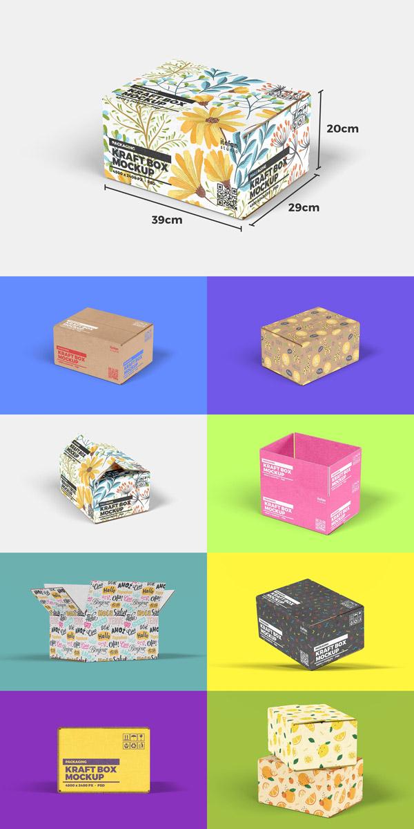 牛皮纸包装盒样机