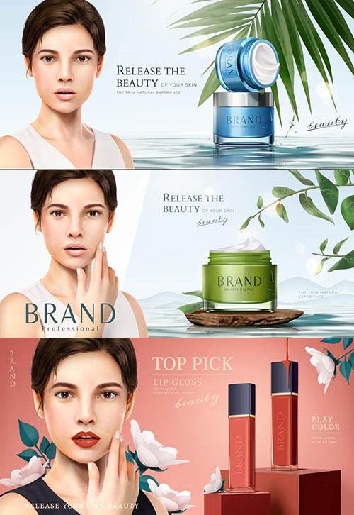 唇膏与面霜广告