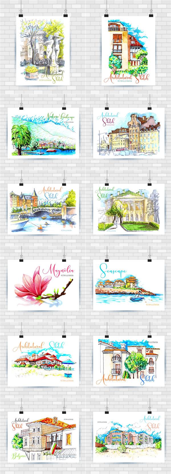 水彩城市风景插画