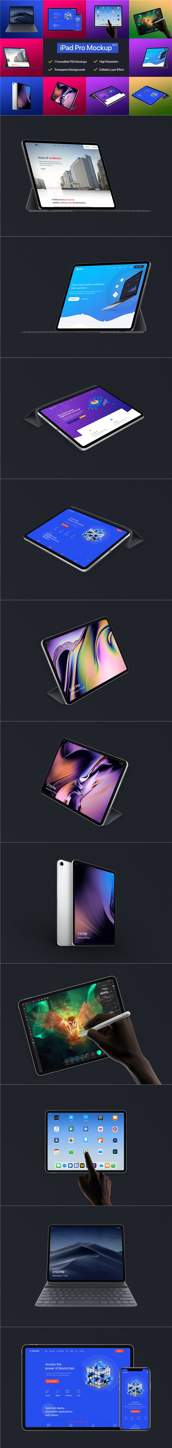 iPadPro样机