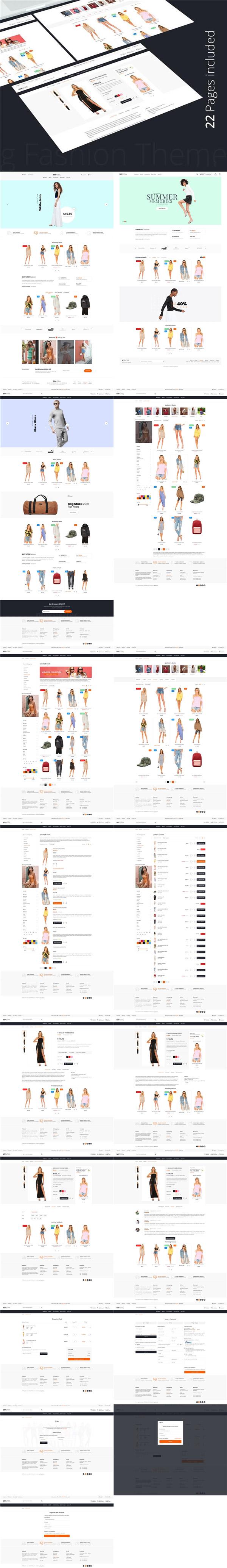 服装购物网页模板