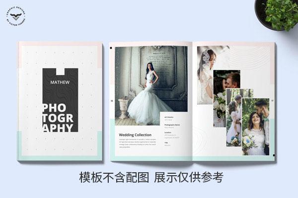 婚纱影楼摄影画册