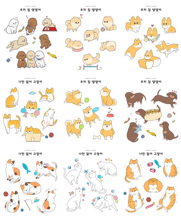 可爱卡通宠物插画