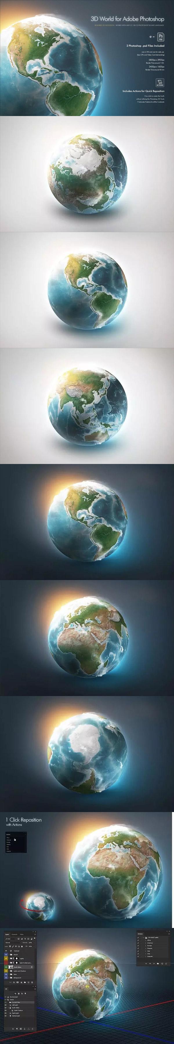高清地球PSD模板