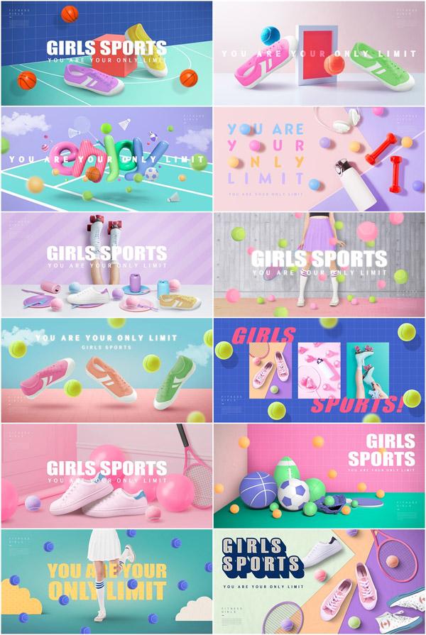 女运动鞋banner