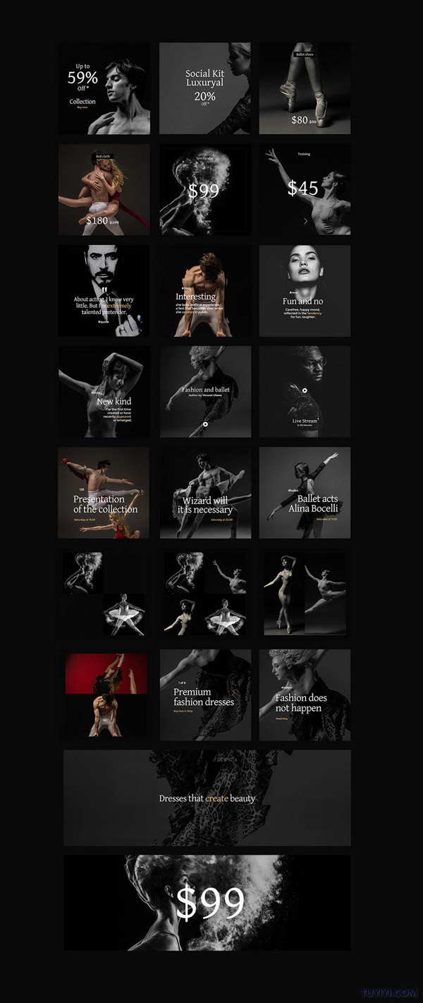 INS舞蹈艺术模板