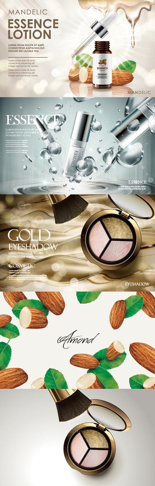 化妆护肤产品广告