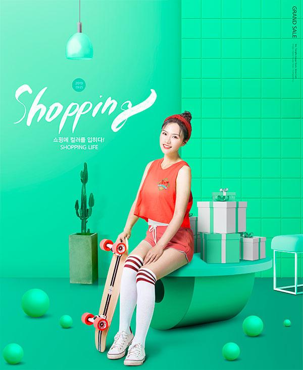 时尚购物节海报5