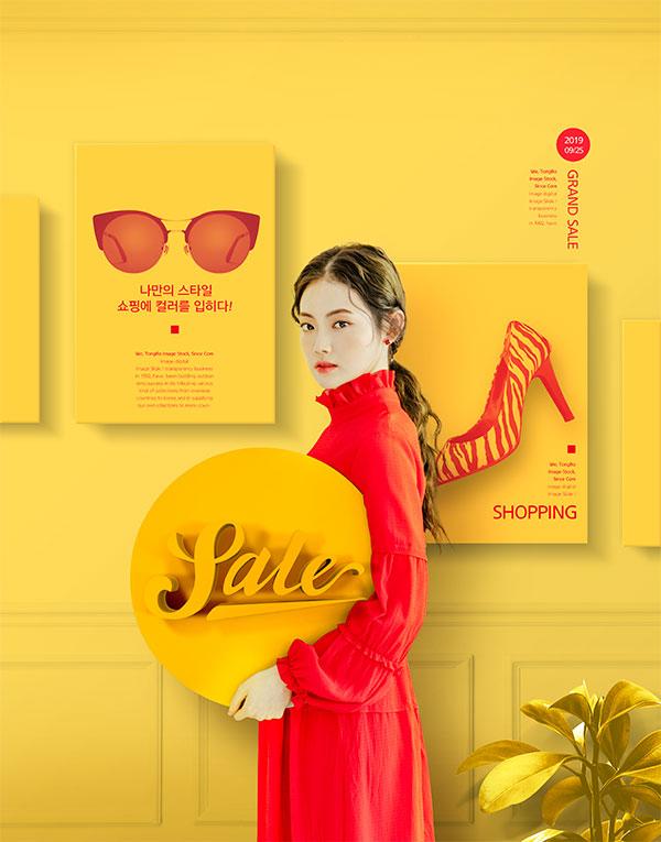 时尚购物节海报6