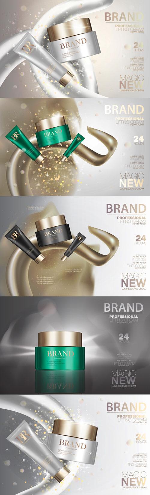 个护美妆产品广告