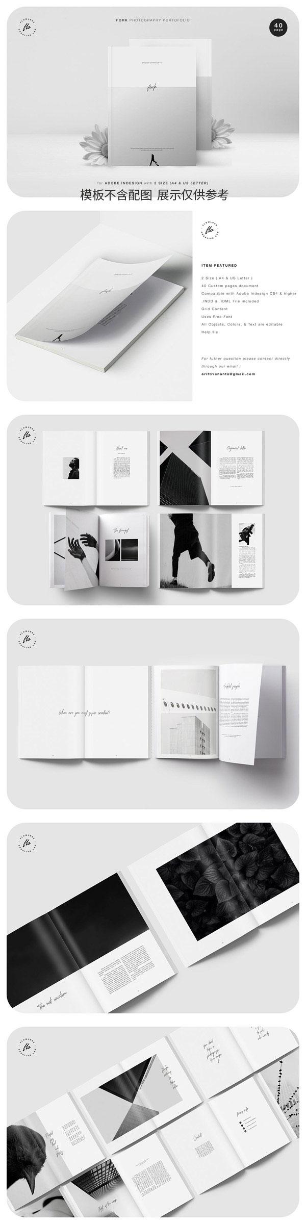简约摄影手册模板