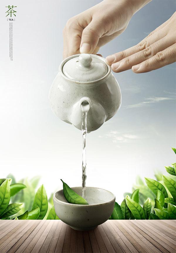 茶文化海报4