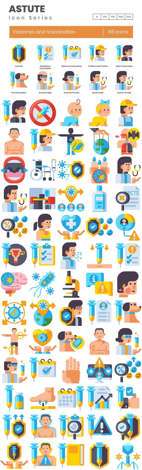 65种疫苗图标