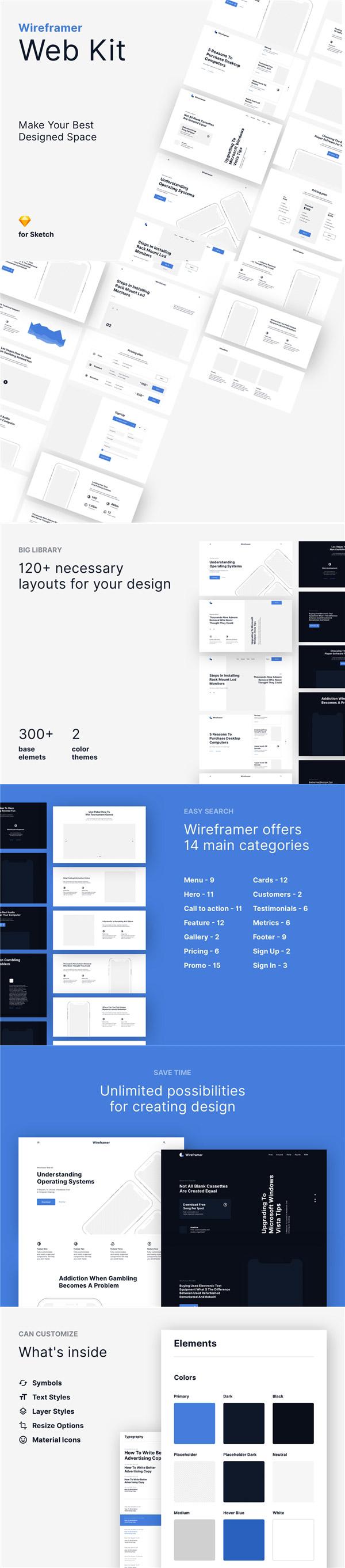 网页工具包