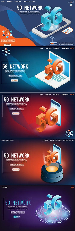 5G通信引导页模板