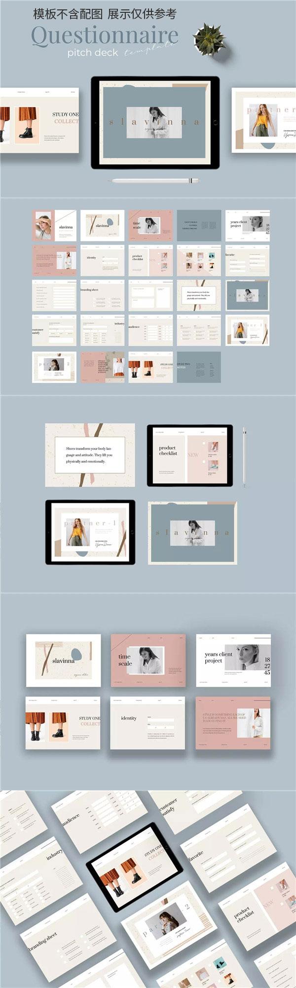 优雅品牌手册模板