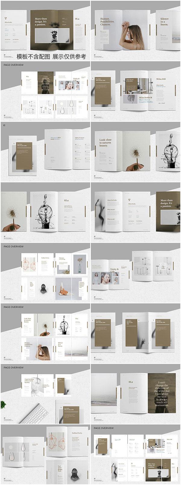 时尚品牌手册模板