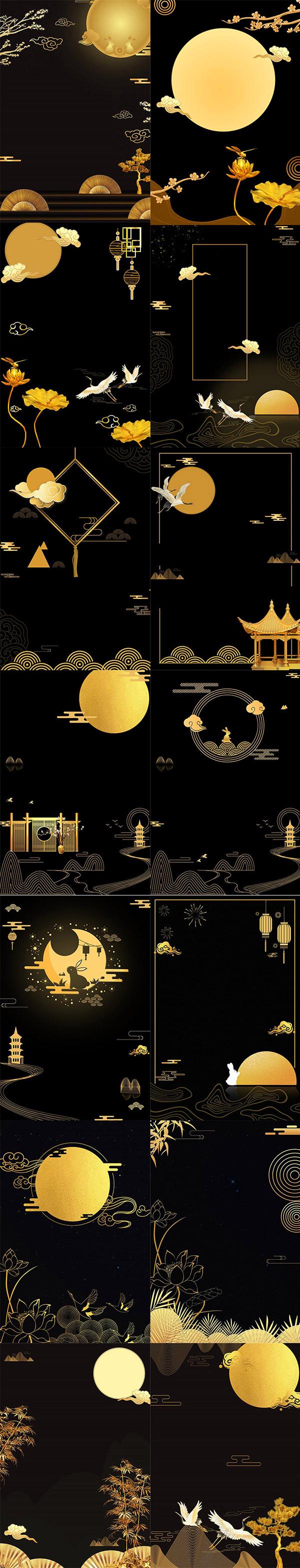 中秋节烫金黑金背景
