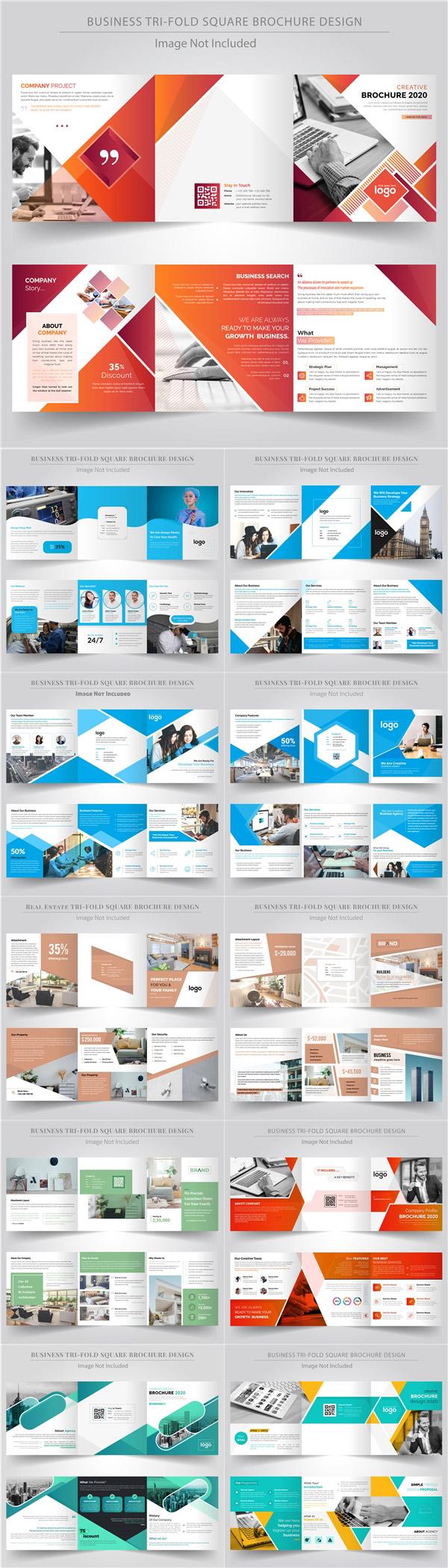 商务产品折页模板