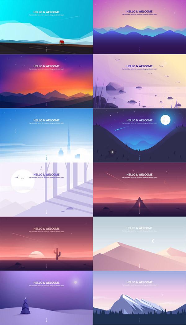 扁平化漂亮风景插画