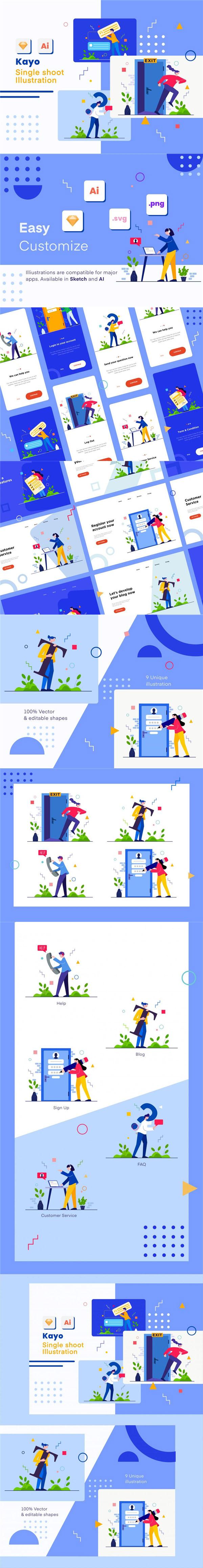商业场景插画