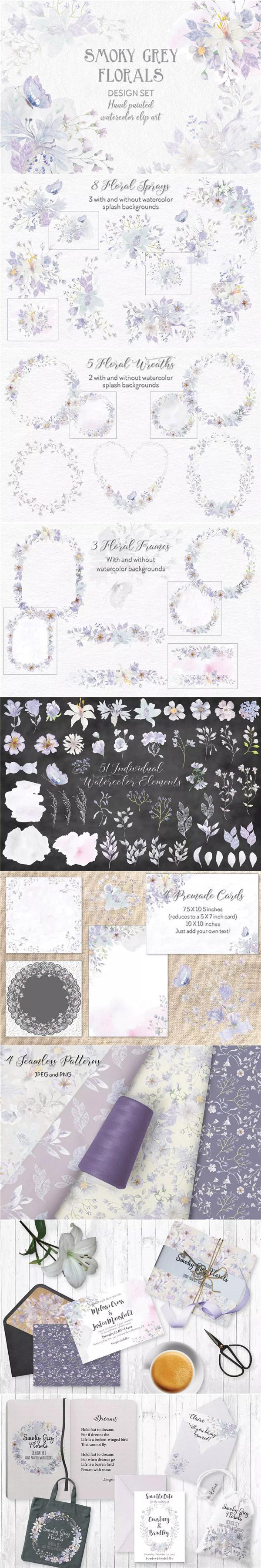 烟灰色水彩花卉