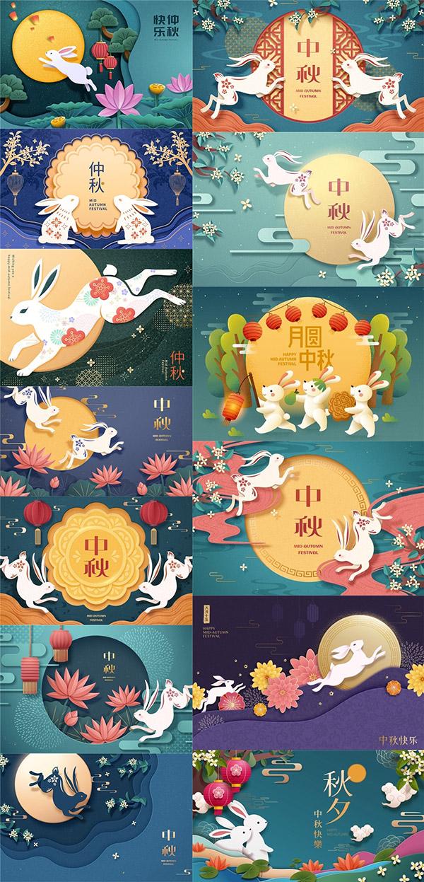 手绘卡通中秋节插图6