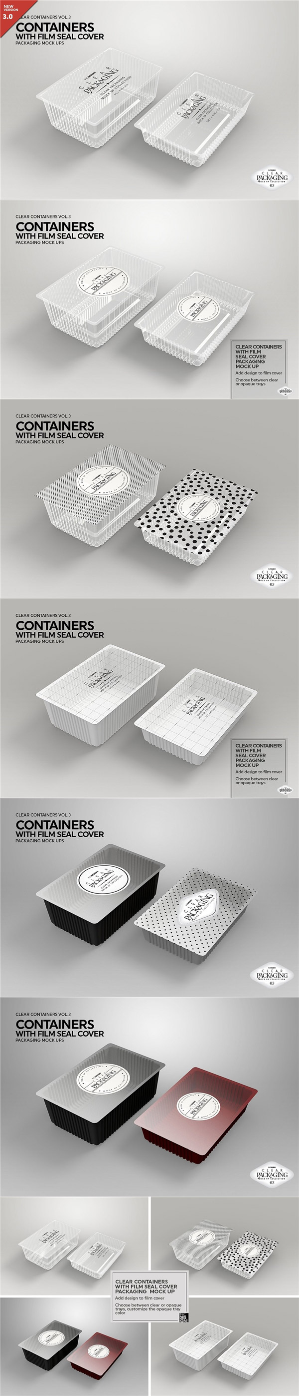 透明塑料盒子样机