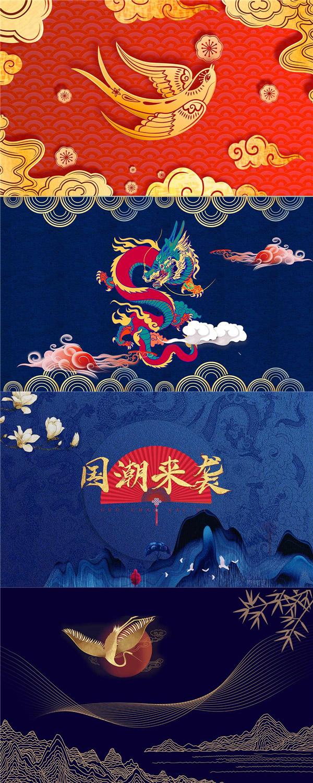 中式传统风格元素5
