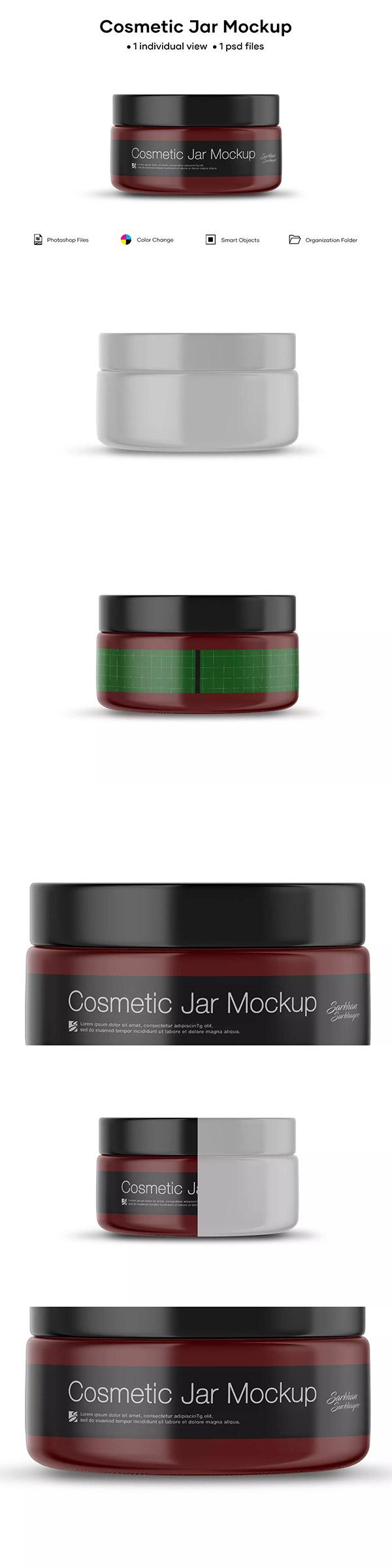 化妆品罐子样机