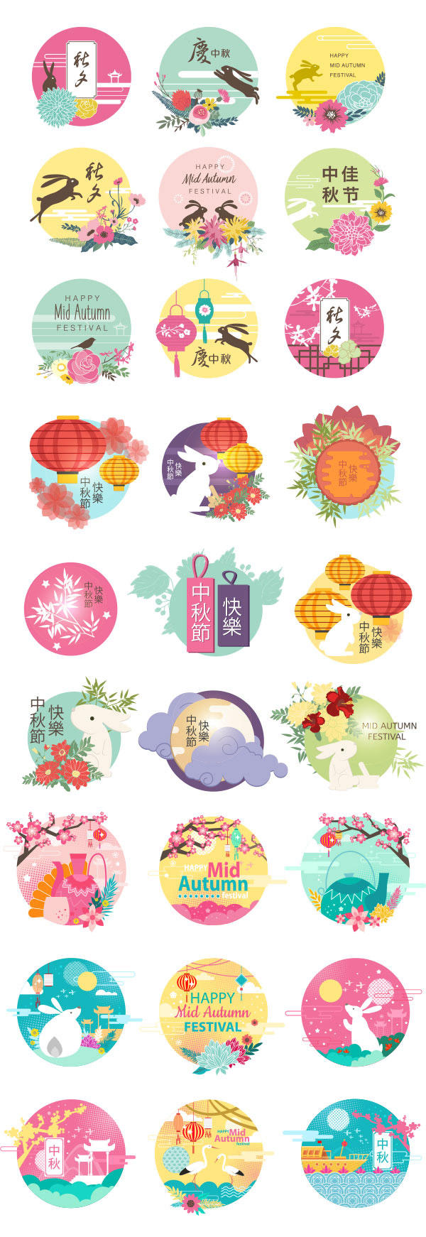中秋节古典素材