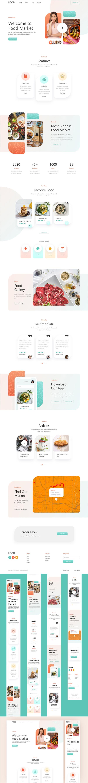 响应式美食网站模板