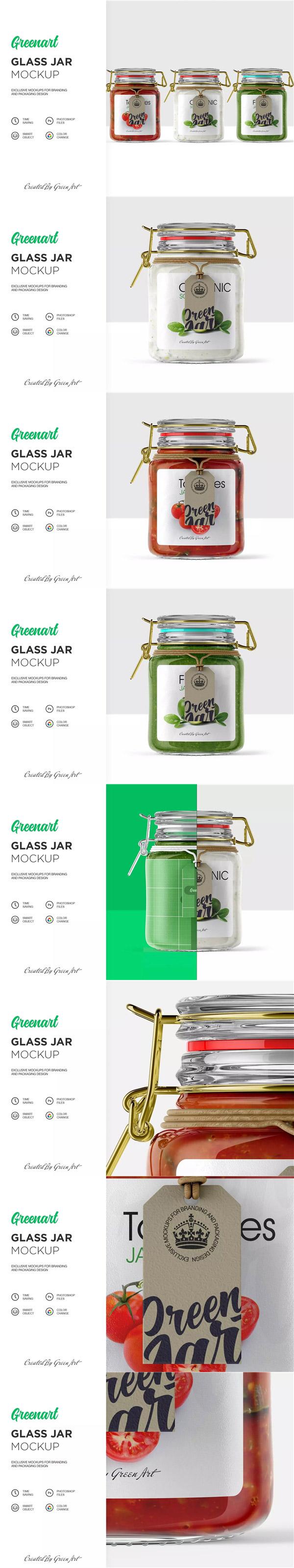 果酱玻璃罐标签样机