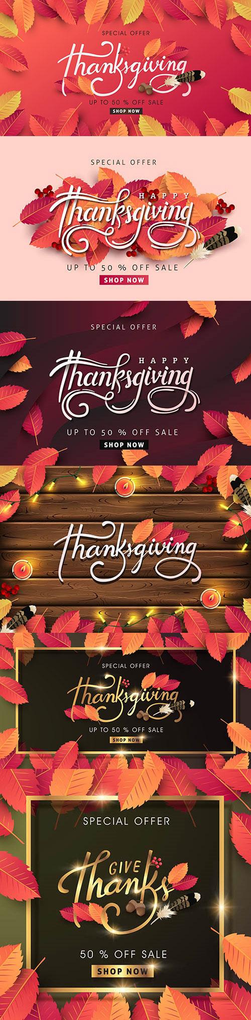感恩节促销打折季海报