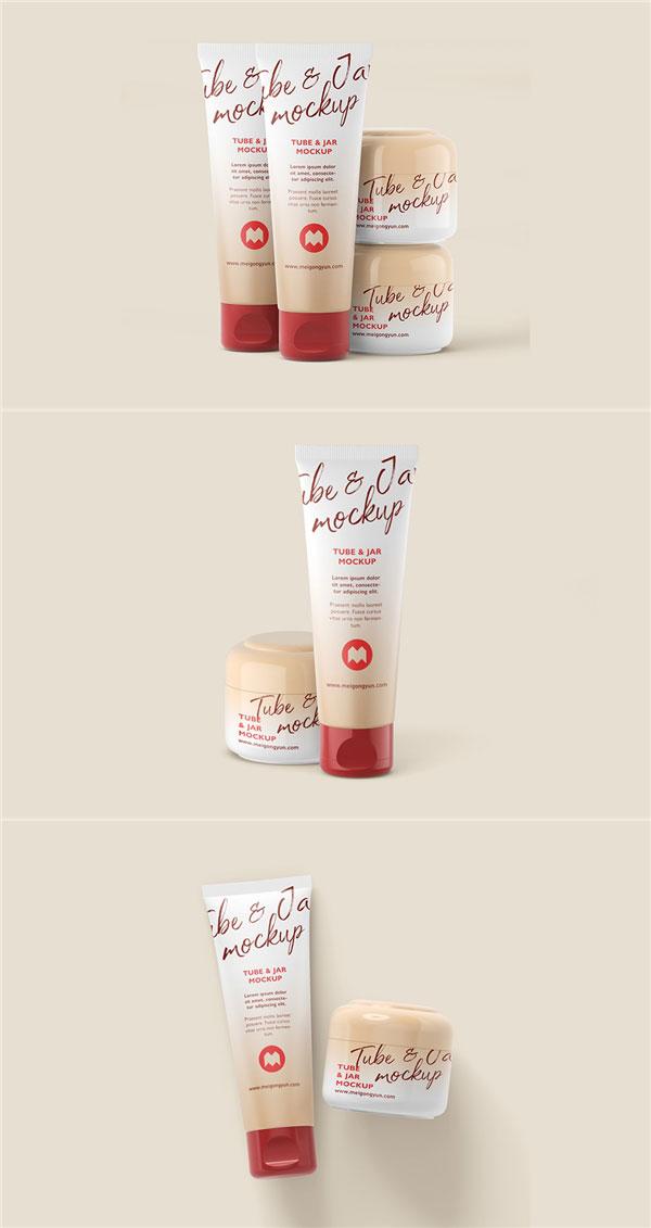 美妆产品包装样机